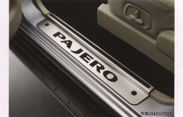 『パジェロ』 純正 V98W V97W V93W スカッフプレート ※ロング パーツ 三菱純正部品 ステップ 保護 プレート PAJERO オプション アクセサリー 用品
