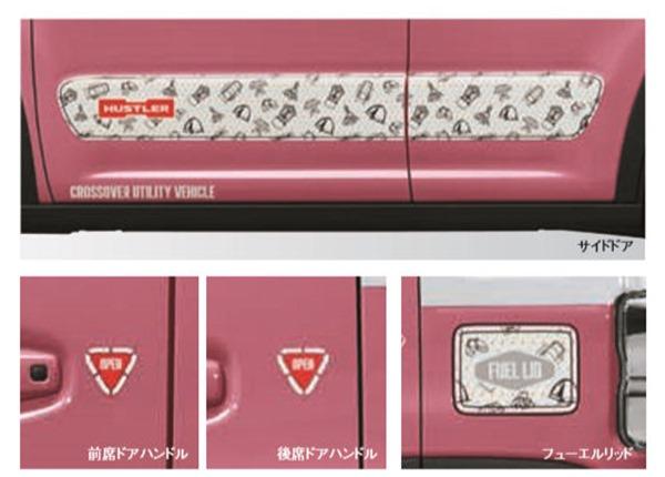 『ハスラー』 純正 MR52S サイドデカール ポップ パーツ スズキ純正部品 ステッカー シール ワンポイント オプション アクセサリー 用品