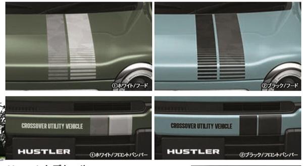 『ハスラー』 純正 MR52S フロントデカール スタイリッシュ ブラック パーツ スズキ純正部品 ステッカー シール ワンポイント オプション アクセサリー 用品