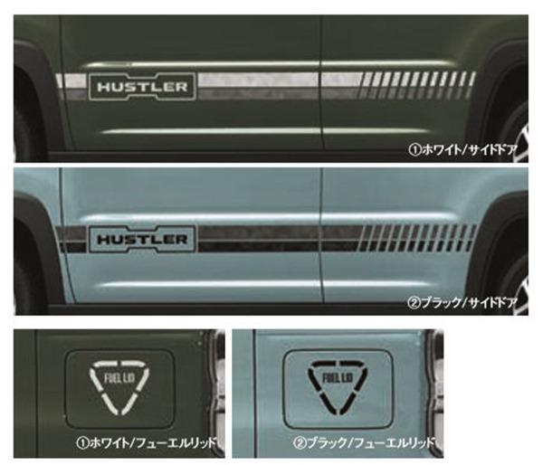 『ハスラー』 純正 MR52S サイドデカール スタイリッシュ パーツ スズキ純正部品 ステッカー シール ワンポイント オプション アクセサリー 用品