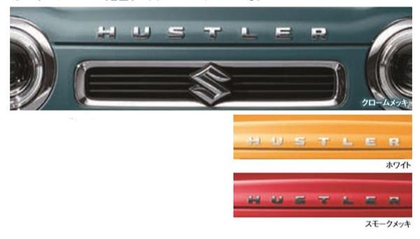 ハスラー 純正 MR52S エンブレム HUSTLER パーツ ドレスアップ オプション アクセサリー スズキ純正部品 用品 年末年始大決算 ワンポイント 割り引き