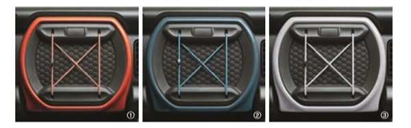 ハスラー トラスト 正規取扱店 純正 MR52S カラーコード パーツ オプション アクセサリー スズキ純正部品 用品