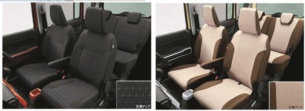 『ハスラー』 純正 MR52S シートカバー パーツ スズキ純正部品 オプション アクセサリー 用品