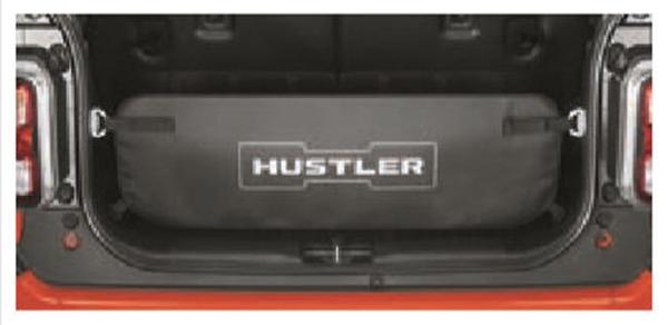 『ハスラー』 純正 MR52S ラゲッジプロテクター パーツ スズキ純正部品 オプション アクセサリー 用品
