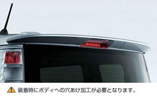 『シエンタ』 純正 NCP81 NCP85 リヤスポイラー パーツ トヨタ純正部品 sienta オプション アクセサリー 用品