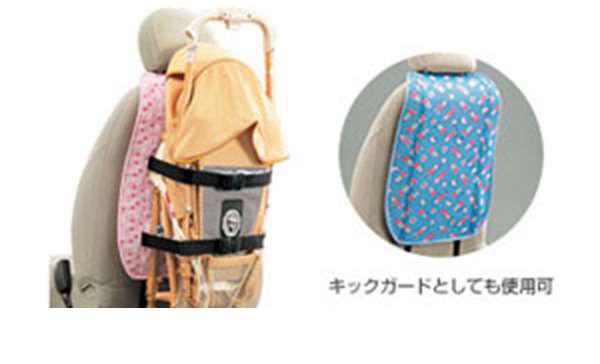 正牌的NCP81 NCP85婴儿车持有人零件丰田纯正零部件sienta选项配饰用品