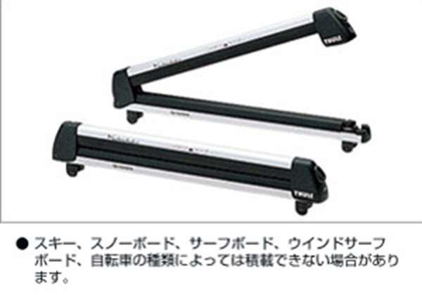 Sienta serie system rack ski & snowboard attachment 6 Toyota genuine parts sienta part ncp81 ncp85 parts genuine Toyota Toyota genuine toyota parts options | | Sienta sienta sienta sienta sienta sienta sienta