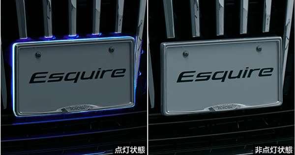 『エスクァイア』 純正 ZWR80G ZRR80G ナンバーフレームイルミネーション パーツ トヨタ純正部品 メッキ ナンバープレートリム ナンバーリム ナンバー枠 オプション アクセサリー 用品