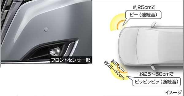 『エスクァイア』 純正 ZWR80G ZRR80G コーナーセンサー(フロント左右)ブザーキットのみ ※センサーキットは別売 パーツ トヨタ純正部品 危険通知 接触防止 障害物 オプション アクセサリー 用品