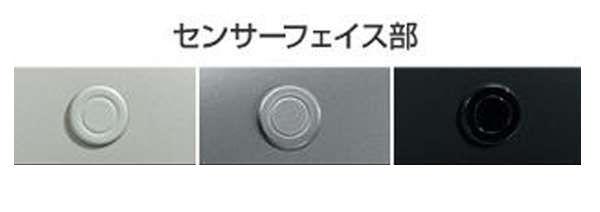 『エスクァイア』 純正 ZWR80G ZRR80G コーナーセンサー フロント・リヤ センサーキットのみ ※ブザーキットは別売 パーツ トヨタ純正部品 危険通知 接触防止 障害物 オプション アクセサリー 用品