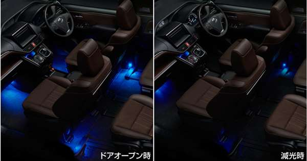 『エスクァイア』 純正 ZWR80G ZRR80G インテリアイルミネーション(2モードタイプ・5灯)本体のみ *スイッチキットは別売 パーツ トヨタ純正部品 照明 明かり ライト オプション アクセサリー 用品