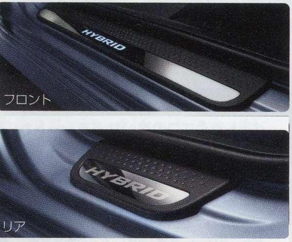 『フィットシャトル』 純正 GP2 ステップガーニッシュ(フロント/リヤ左右4枚セット)HYBRID パーツ ホンダ純正部品 FIT オプション アクセサリー 用品