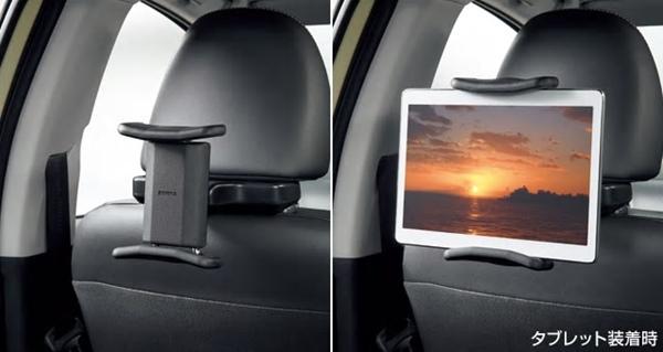 『グランエース』 純正 GDH303W 後席タブレットホルダー パーツ トヨタ純正部品 オプション アクセサリー 用品