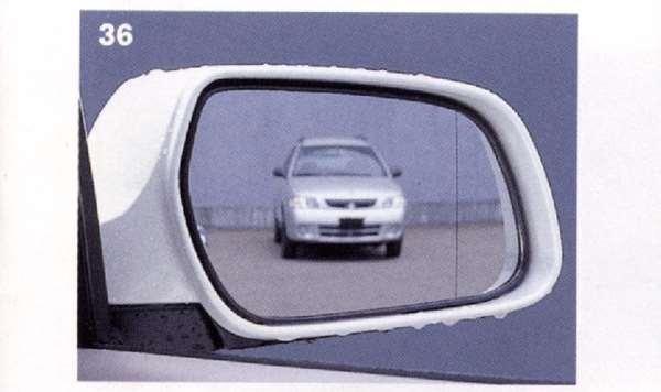 『セドリック』 純正 MY34 自光式ネオンコントロール(固定式:メッキ仕様) パーツ 日産純正部品 コーナーポール フェンダーランプ フェンダーライト CEDRIC オプション アクセサリー 用品