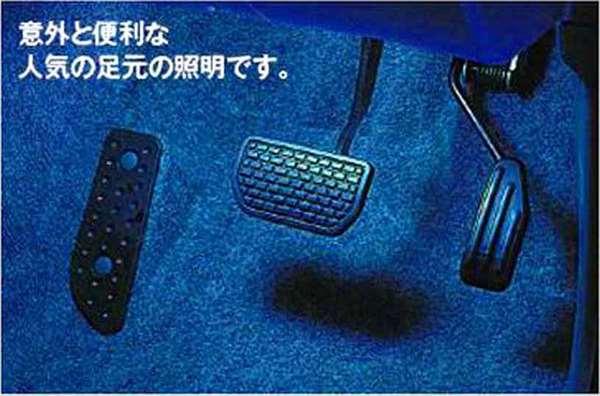 『ジムニー』 純正 JB23W イグニッションキー照明+フロアイルミネーション パーツ スズキ純正部品 照明 明かり ライト jimny オプション アクセサリー 用品