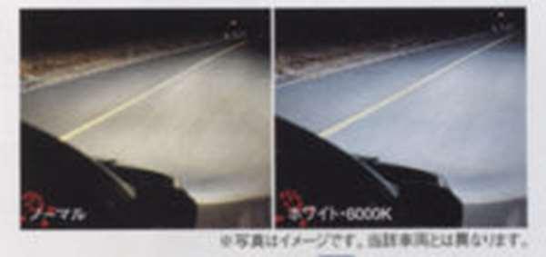 『MPV』 純正 LY3P スーパーキセノンビーム(ホワイト) パーツ マツダ純正部品 オプション アクセサリー 用品