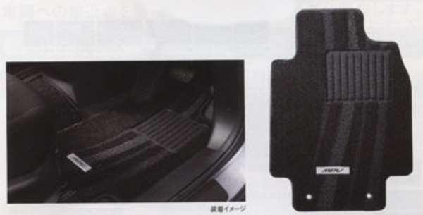 『MPV』 純正 LY3P フロアマット(プレミアム)消臭機能付 パーツ マツダ純正部品 フロアカーペット カーマット カーペットマット オプション アクセサリー 用品