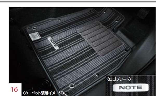『ノート』 純正 E11 NE11 キッキングプレート HPUP1 パーツ 日産純正部品 スカッフプレート ステップ 保護 NOTE オプション アクセサリー 用品