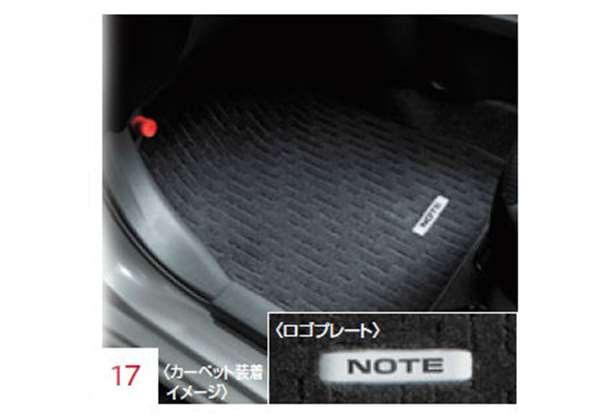 『ノート』 純正 E11 NE11 木目調パネル(Aキット) パーツ 日産純正部品 インテリアパネル 内装パネル NOTE オプション アクセサリー 用品