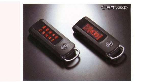『セレナ』 純正 C26 リモコンエンジンスターター レギュラーモデル パーツ 日産純正部品 無線エンジン始動 リモートスタート ワイヤレス SERENA オプション アクセサリー 用品
