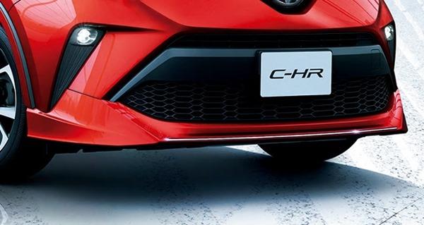 『C-HR』 純正 ZYX11 NGX10 NGX50 フロントスポイラー パーツ トヨタ純正部品 カスタム エアロパーツ オプション アクセサリー 用品
