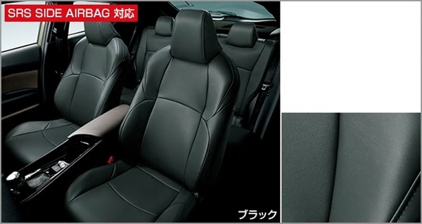【送料無料】  『C-HR』 純正 ZYX11 NGX10 NGX50 革調シートカバー ブラック パーツ トヨタ純正部品 座席カバー 汚れ シート保護 オプション アクセサリー 用品