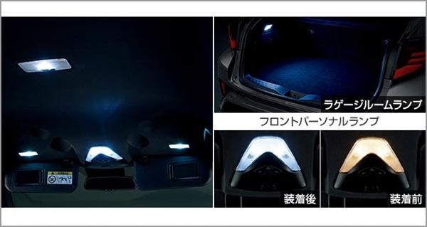 『C-HR』 純正 ZYX11 NGX10 NGX50 LEDバルブセット(4灯) パーツ トヨタ純正部品 電球 照明 ライト オプション アクセサリー 用品