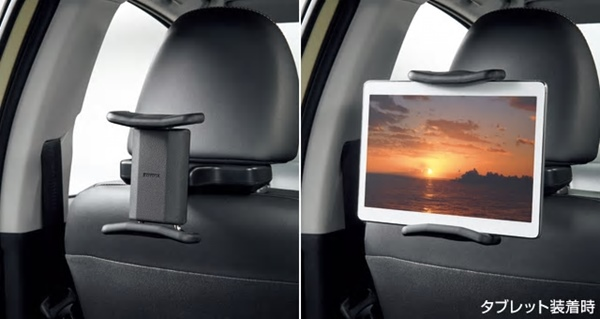 『C-HR』 純正 ZYX11 NGX10 NGX50 後席タブレットホルダー パーツ トヨタ純正部品 オプション アクセサリー 用品
