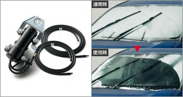 【送料無料】  『C-HR』 純正 ZYX11 NGX10 NGX50 霜取りウォッシャー パーツ トヨタ純正部品 オプション アクセサリー 用品
