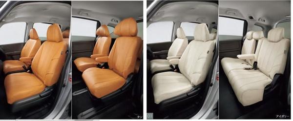 『フリード』 純正 GB7 GB8 GB5 GB6 シートカバー フリード用 1 2 3列目セット/2列目キャプテンシート用 2列目左右ヘッドサポートキット付 パーツ ホンダ純正部品 座席カバー 汚れ シート保護 オプション アクセサリー 用品
