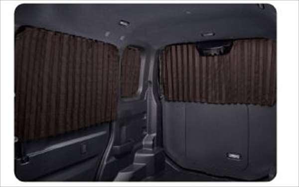 『ハイゼットキャディー』 純正 LA700V LA710V カーテン パーツ ダイハツ純正部品 hijetcaddie オプション アクセサリー 用品
