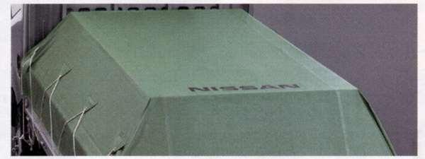 『NT450アトラス』 純正 FBA5W 布シート 幅2640mm×長さ4400mmサイズ パーツ 日産純正部品 オプション アクセサリー 用品
