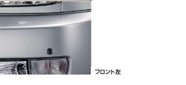 『ハイラックスサーフ』 純正 grn215 trn215 trn210 コーナーセンサー パーツ トヨタ純正部品 hiluxsurf オプション アクセサリー 用品