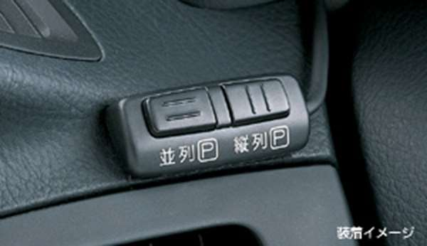『ランドクルーザープラド』 純正 KDJ125 パーキングアシストシステム パーツ トヨタ純正部品 landcruiser オプション アクセサリー 用品
