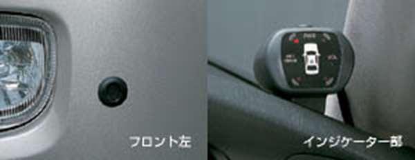 『ランドクルーザー』 純正 HDJ101 UZJ100 コーナーセンサー ボイス(2センサー)リヤ パーツ トヨタ純正部品 危険察知 接触防止 セキュリティー landcruiser オプション アクセサリー 用品