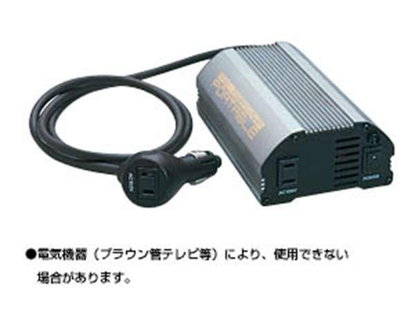『ランドクルーザー』 純正 HDJ101 UZJ100 パワーアウトレット ポータブルタイプ パーツ トヨタ純正部品 コンセント AC電源 100W landcruiser オプション アクセサリー 用品