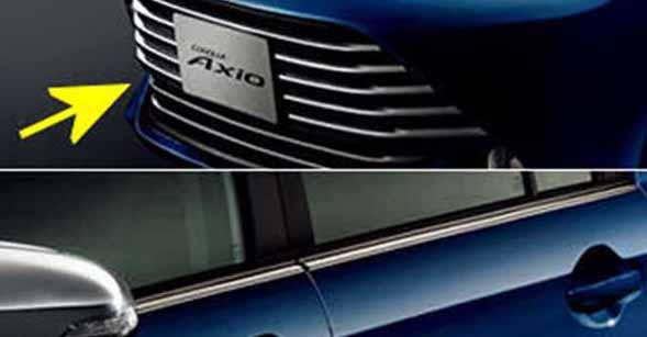 『カローラアクシオ』 純正 NKE165 NRE161 NZE161 NRE160 NZE164 ロアグリル パーツ トヨタ純正部品 axio オプション アクセサリー 用品