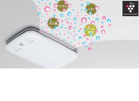『カローラアクシオ』 純正 NKE165 NRE161 NZE161 NRE160 NZE164 プラズマクラスター搭載LEDルームランプ パーツ トヨタ純正部品 臭い ウィルス アレルギー axio オプション アクセサリー 用品
