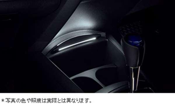『カローラアクシオ』 純正 NKE165 NRE161 NZE161 NRE160 NZE164 センターコンソールイルミネーション パーツ トヨタ純正部品 照明 明かり ライト axio オプション アクセサリー 用品