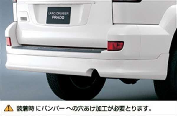 『プラド』 純正 KDJ120 リヤバンパースポイラー(RX用) パーツ トヨタ純正部品 リアスポイラー リヤスポイラー エアロパーツ prado オプション アクセサリー 用品