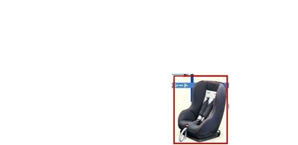 【ワゴンR】純正 MH34S ISO FIX チャイルドシート 本体のみ ※ベースシートは別売 パーツ スズキ純正部品 wagonr オプション アクセサリー 用品