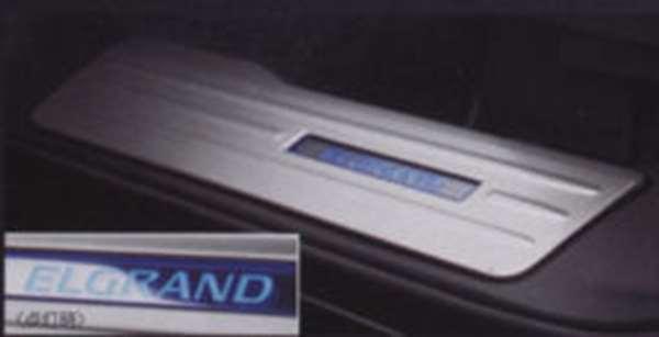『エルグランド』 純正 PE52 TE52 PNE52 TNE52 キッキングプレート パーツ 日産純正部品 ELGRAND オプション アクセサリー 用品