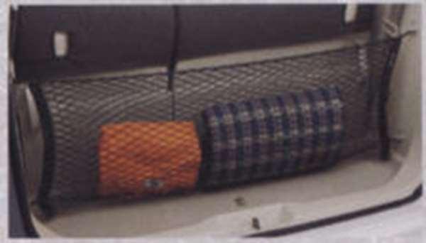 エルグランド 純正 PE52 TE52 PNE52 TNE52 ラゲッジネット MFW20 固定 ELGRAND 驚きの価格が実現 ラゲージネット 用品 半額 パーツ 日産純正部品 アクセサリー オプション