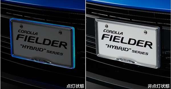 『カローラフィールダー』 純正 NKE165G ZRE162G NRE161G NZE161G NZE164G ナンバーフレームイルミネーション(フロント) パーツ トヨタ純正部品 メッキ ナンバープレートリム ナンバーリム ナンバー枠 オプション アクセサリー 用品