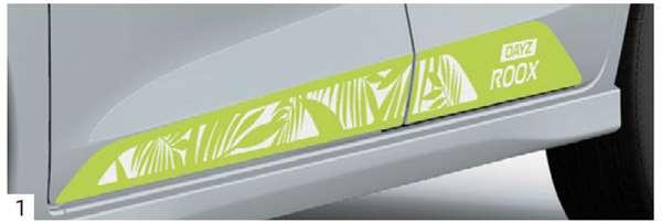 『デイズ ルークス』 純正 B21A ボディサイドステッカー カジュアル パーツ 日産純正部品 シール デカール ワンポイント オプション アクセサリー 用品