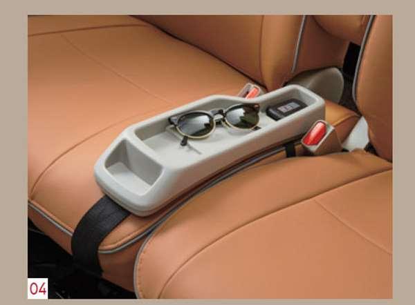 『デイズ ルークス』 純正 B21A シートコンソール アイボリー(フロントシートクッション置き、ベルト固定) パーツ 日産純正部品 オプション アクセサリー 用品