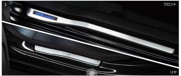 『ekワゴン』 純正 B11W イルミネーション付スカッフプレート パーツ 三菱純正部品 ステップ 保護 プレート オプション アクセサリー 用品