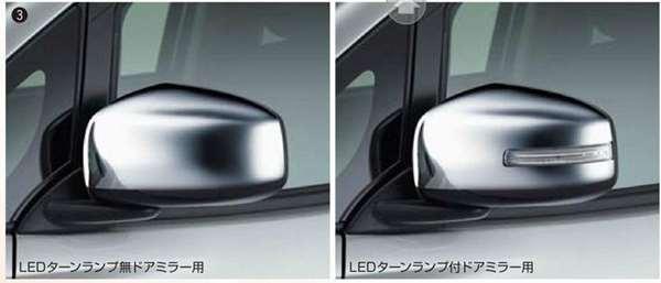 tuon020 『ekワゴン』 純正 B11W メッキミラーカバー パーツ 三菱純正部品 オプション アクセサリー 用品