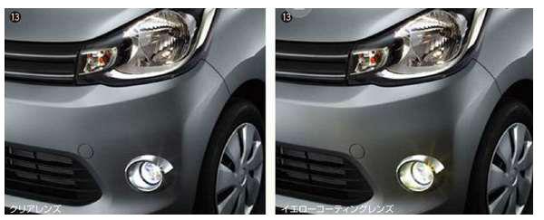 『ekワゴン』 純正 B11W フォグランプ パーツ 三菱純正部品 オプション アクセサリー 用品