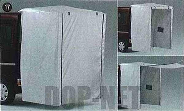 『アトレー』 純正 S321G S331G プライベートカーテン パーツ ダイハツ純正部品 atrai オプション アクセサリー 用品